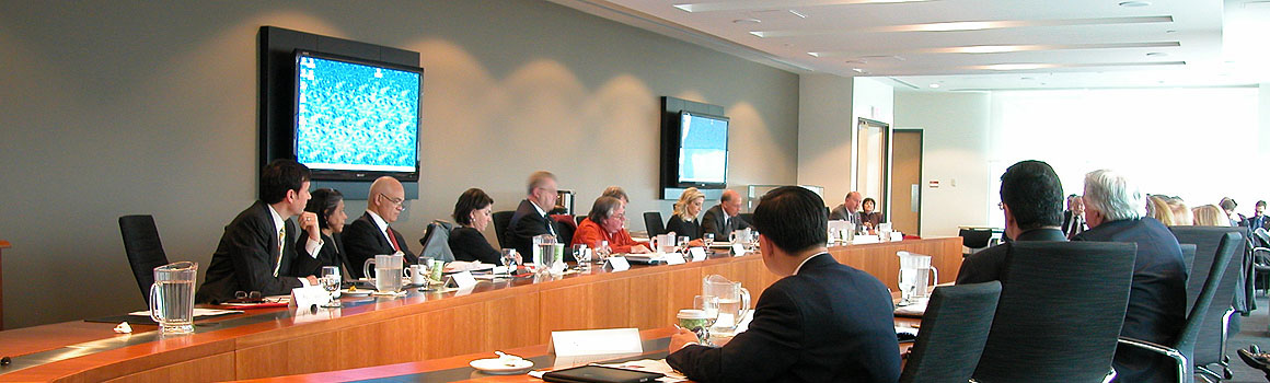 Board of Governors meeting